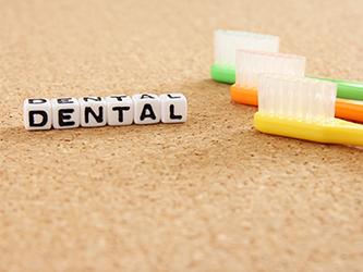 虫歯予防のイメージ